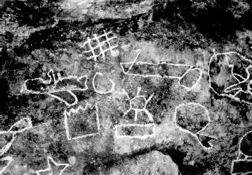 Uruan Inscription For Nim
